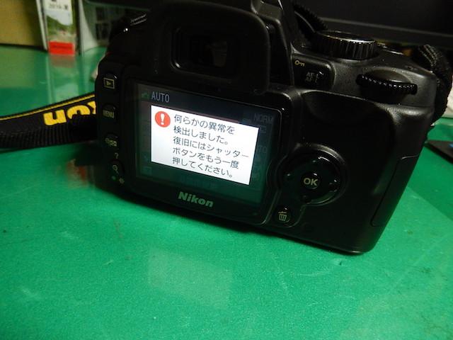 DSCN3091.JPG