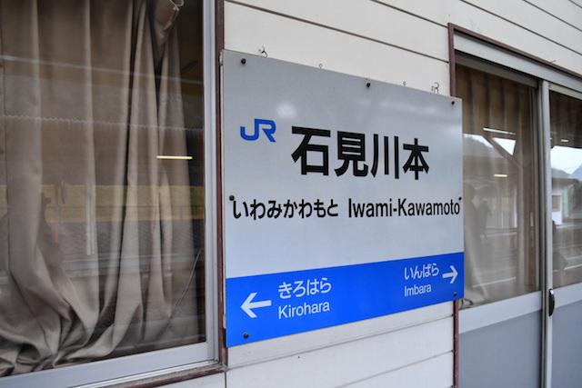 DSC_3235.JPG