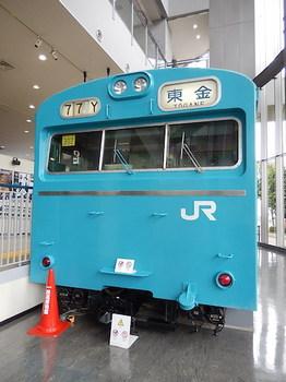 DSCN5457.JPG