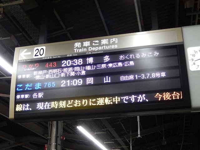DSCN3487.JPG