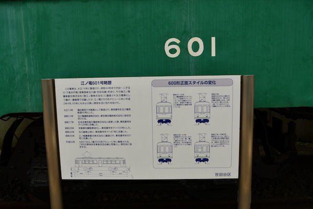 DSC_4463.JPG